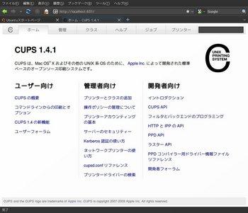 CUPS01.jpg