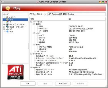 Catalyst Control Center_002.jpeg