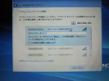 IMG_0672_1024.jpg