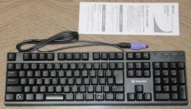 PC2011_0567.jpg