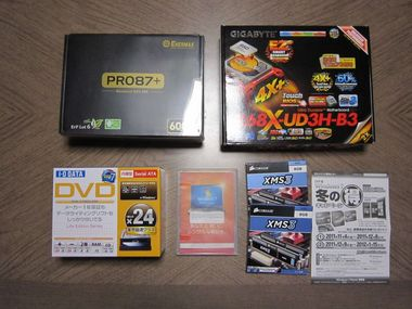 PC2011_1157.jpg