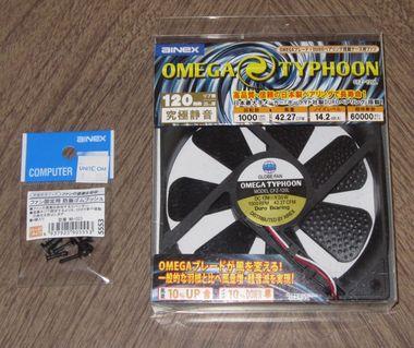 PC2011_1292.jpg