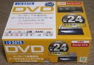 PC2011_1381.jpg