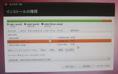 PC2011_1491.jpg