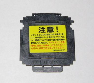 PC2011_1502.jpg