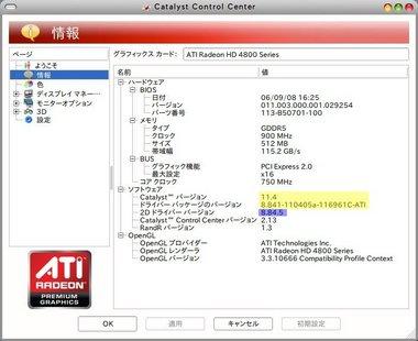 SS-ATI-1105-001s.jpeg