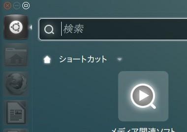 SS-Dash-button-002.jpeg