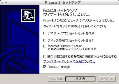 SS-Picasa39-002.jpeg