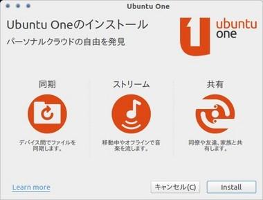 SS-Ubuntu-One-p001.jpeg