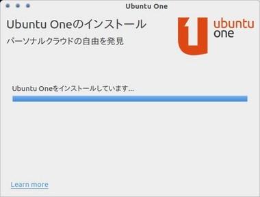 SS-Ubuntu-One-p002.jpeg