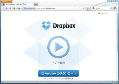 SS-dropbox-security-001.JPG