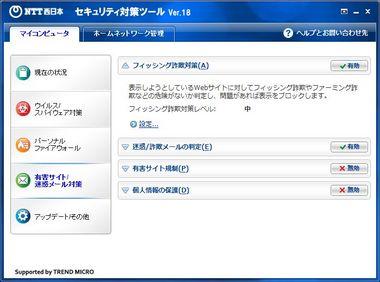 SS-dropbox-security-006.JPG