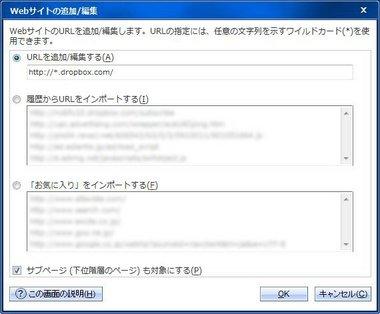 SS-dropbox-security-008.JPG