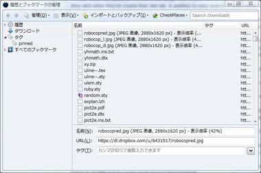 SS-firefox-download-003.JPG