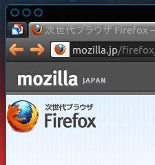 SS-firefox10-005.JPG