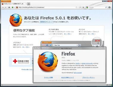 SS-firefox5-update-006.JPG
