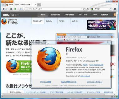 SS-firefox9-001.JPG