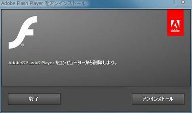 SS-flash11-2-beta2-002.JPG