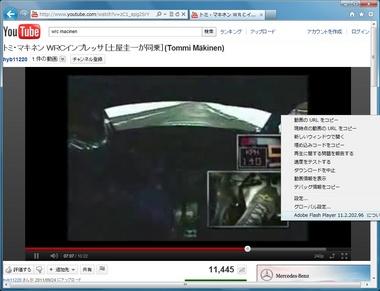 SS-flash11-2-beta2-004.JPG