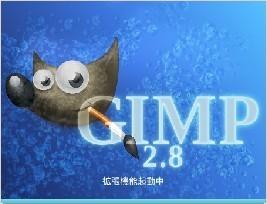 SS-gimp28rc1-001.jpeg
