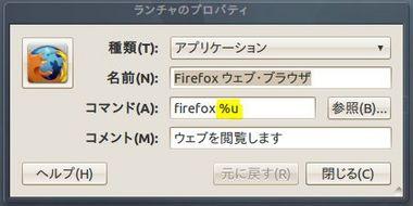 SS-gnome-desktop-menu-001.JPG