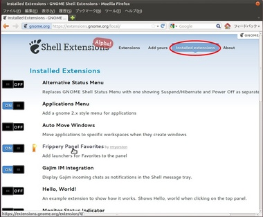 SS-gnome-extensions-006.JPG