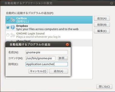 SS-gnome-pie04-001.JPG
