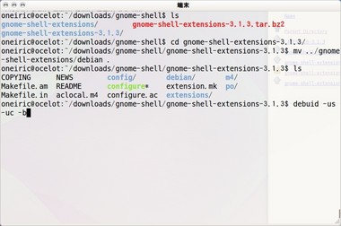 SS-gnome-shell-extensions-003.jpeg