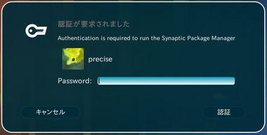 SS-gnome-shell-fix-004.JPG