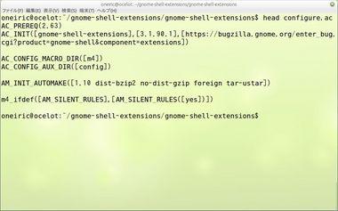 SS-gnome-shell-oo-004.JPG
