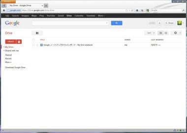 SS-google-drive-001.JPG