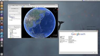 SS-google-earth-001.jpeg