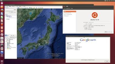 SS-googleearth7-001.jpg
