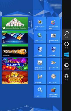 SS-ie10-default-003.jpg