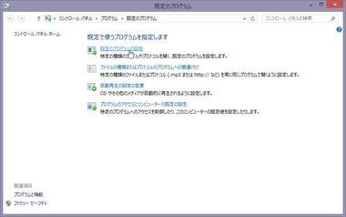 SS-ie10-default-006.jpg