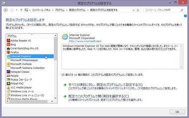 SS-ie10-default-007.jpg