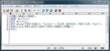 SS-ie9-encode-003.JPG