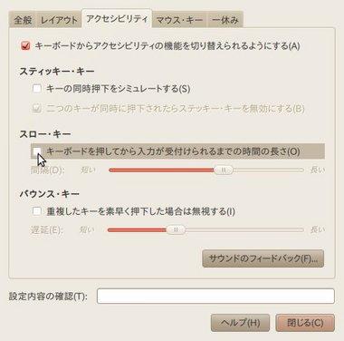 SS-keyboard02.jpg