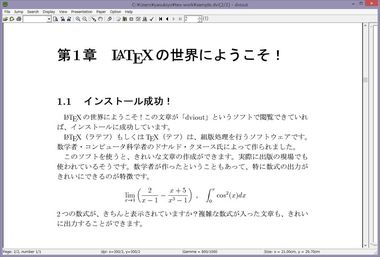 SS-latex-install-015.jpg