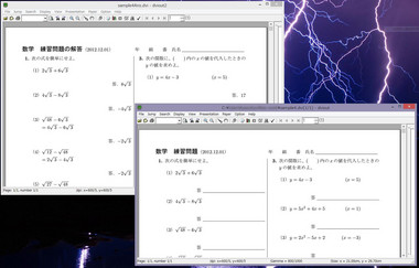SS-mathtex-005.jpg
