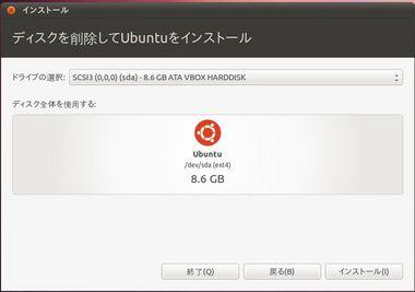 SS-natty-install-004.JPG