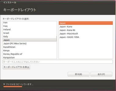 SS-natty-install-006.JPG