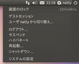 SS-natty-install-012.JPG