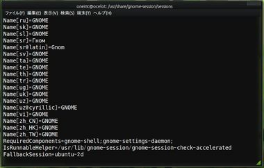 SS-oneiric-gnome-shell-004.JPG