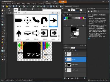 SS-paintshop-002.jpg