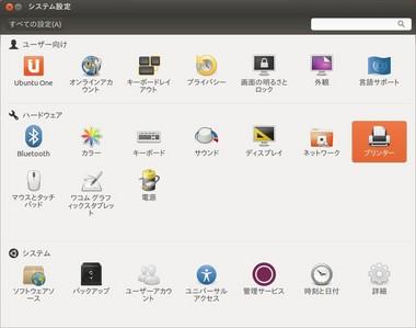SS-quantal-printer-001.jpg