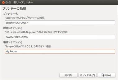 SS-quantal-printer-011.jpg