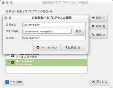 SS-screensaver-002.jpeg