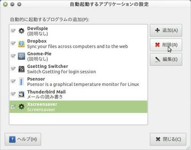 SS-screensaver-005.jpeg