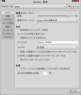 SS-shutter-004.jpg